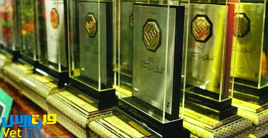 بیانیه مرکز در رابطه با کتاب سال در بهمن ۹۴